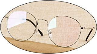 Comfortable Fashion Reading Glasses Round High-Definition Glasses Frame Female Big Frame Male Anti-Blue Light Beautiful (Color : Silver, Size : +1.50D)