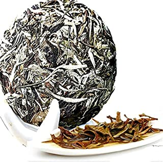 China Yunnan puerh tea cake 357g (0.787LB) プーアル茶りょくちゃ緑茶中国茶飲料茶葉お茶 raw puer Menghai Organic green food Pu'er tea Green tea C...