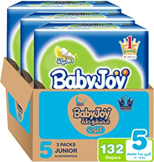 كلوت للصغار من جوي بيبي مقاس 5 بوزن +14 - 25 كغم بالعبوة الكبيرة جدًا التي تضم 132 حفاض سروال.