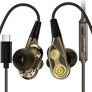 USB C Earbuds Earphones Compatible with Pixel 2, Dreamvasion Type C Hi-Fi Digital Headphones with Dual Dynamic Drives/DAC Chip/Hi-Res/Mic/Compatible for Google Pixel 2/2 XL, HTC U11, Huawei