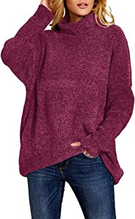 Women Cowl Neck Sweaters Chunky Oversized Chenille Pullover Baggy Turtleneck Slouchy Batwing Sleeve Fall Jumper