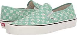 (Distressed Checkerboard) Neptune Green