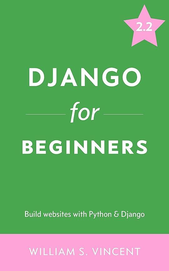 メロドラマティック嵐静脈Django for Beginners: Build websites with Python and Django (English Edition)