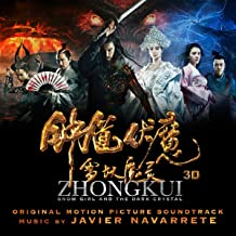 Zhong Kui: Snow Girl And The Dark Crystal Soundtrack