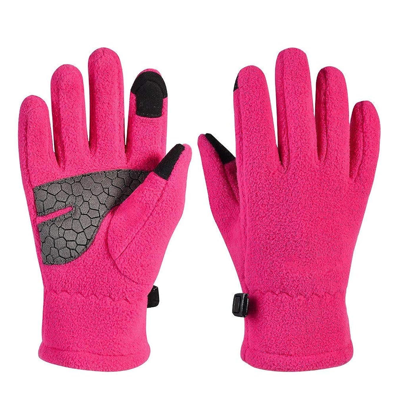 トライアスロンマングル疲れたサイクリンググローブ 冬の手袋 キッズ用サイクリンググローブMTBスポーツ手袋冬のアウトドアフルフィンガーバイクグローブはパッドボーイズガールズ、衝撃吸収します 野外 ク (色 : Pink, Size : L/XL)