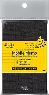 ポストイット 強粘着 付箋 モバイルメモ ノート大 方眼5mm 74×125mm 45枚×1パッド SSM-M02