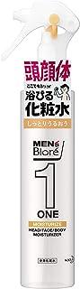 メンズビオレ ワン (ONE) 全身化粧水 スプレー しっとりうるおうタイプ 本体 150ml 《 頭 ・ 顔 ・ 体 に使える 全身用化粧水 》