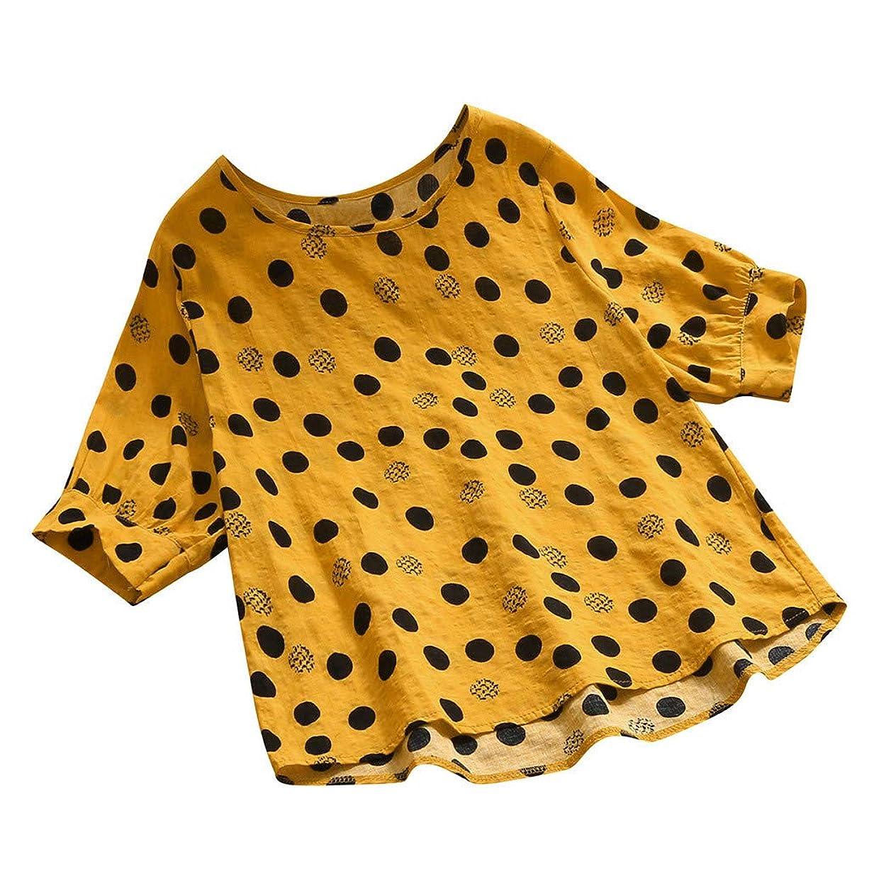 プロペラキロメートルスタウトレディース Tシャツ 半袖 トップス 水玉模様の印刷 丸首 ステッチ ブラウス 人気 夏服 無地 吸汗速乾 汗染み防止 快適な 軽い 柔らかい かっこいい ワイシャツ カジュアル シンプル オシャレ 春夏秋 対応