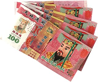 500 Pcs Hell Bank Notes for Funerals, Chinese Joss Paper Money,The Qingming Festival and The Hungry Ghost Festival