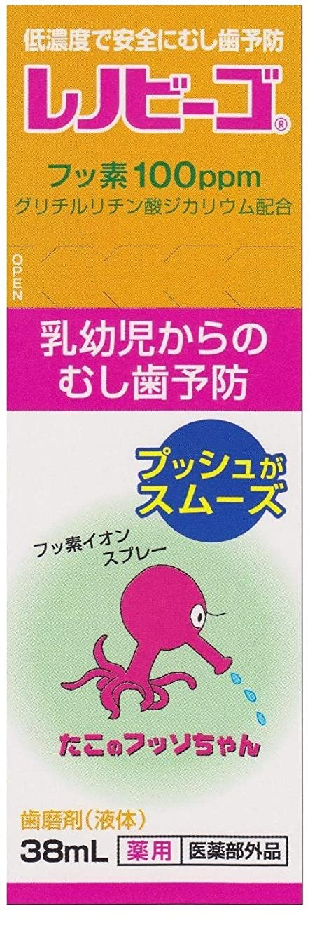 紳士小人食物レノビーゴ 増量品 38mL (医薬部外品)