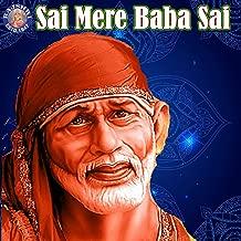 Sai Kakad Aarti