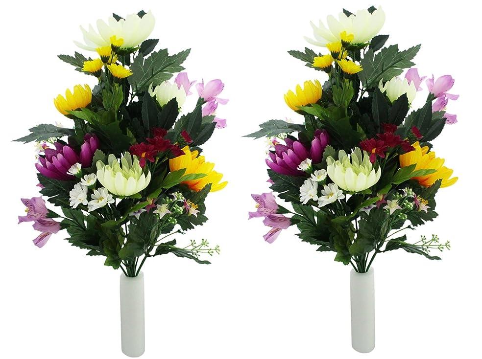 かごふざけた宮殿ニューホンコン造花 現代供花 2本組