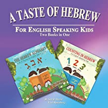 A Taste of Hebrew for English Speaking Kids: Two Books in One: The Hebrew Alphabet and Counting in Hebrew (A Taste of Hebrew: The Collection)