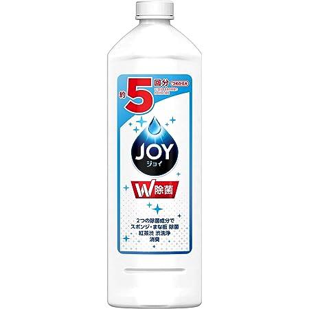 除菌ジョイ コンパクト 食器用洗剤 詰め替え 特大 700mL