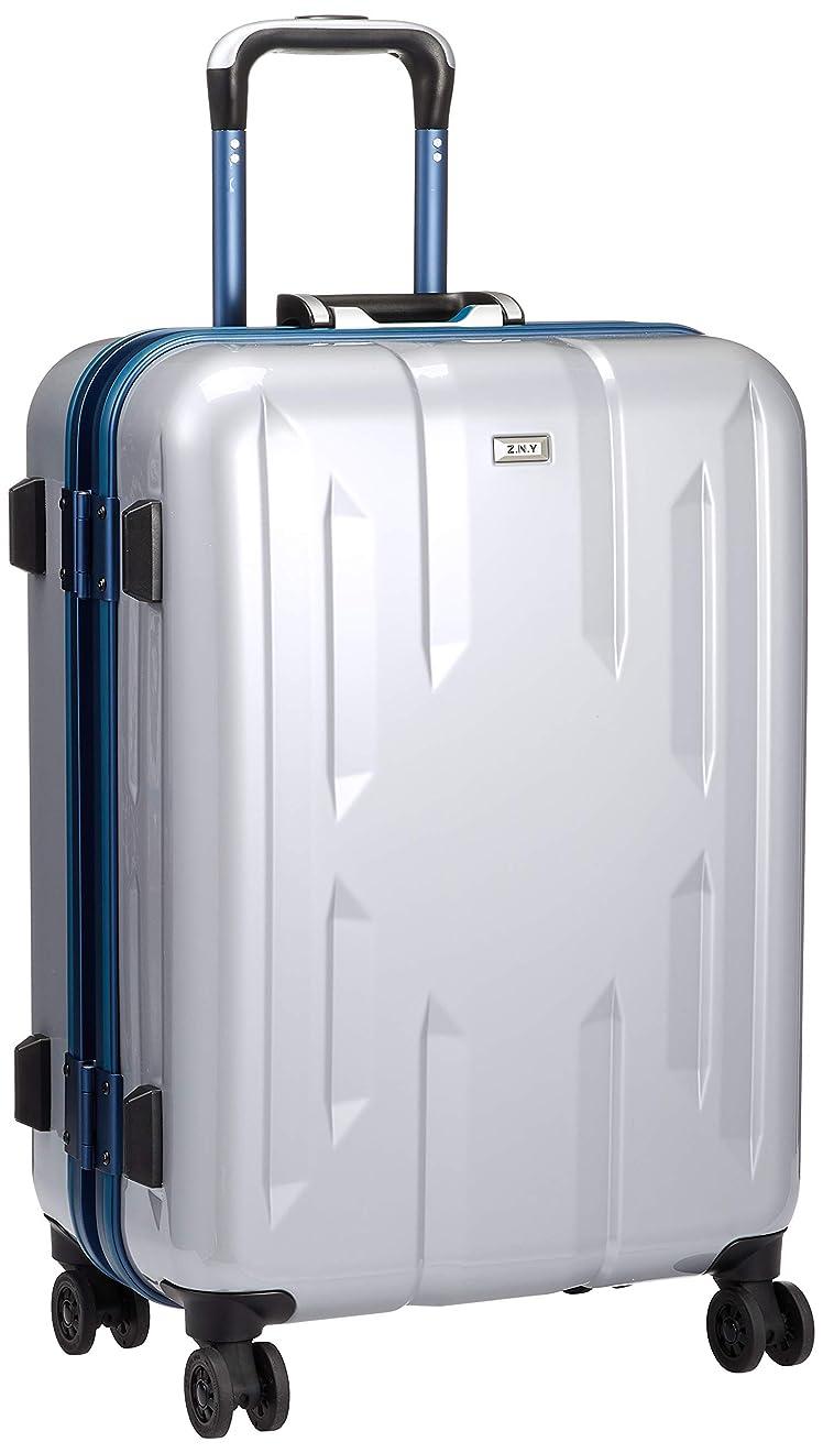 レシピ見つけたかなりの[ゼット?エヌ?ワイ] スーツケース ラウビル 06381 ACE製 フレームタイプ サイレントキャスター 56L 55 cm 4.2kg
