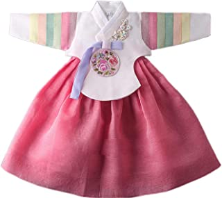 Korean Traditional Hanbok Baby Girl Junior Costumes Dress First Birthday Party DOLBOK 1-15 Ages yjg101
