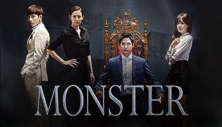 Monster - Season 1