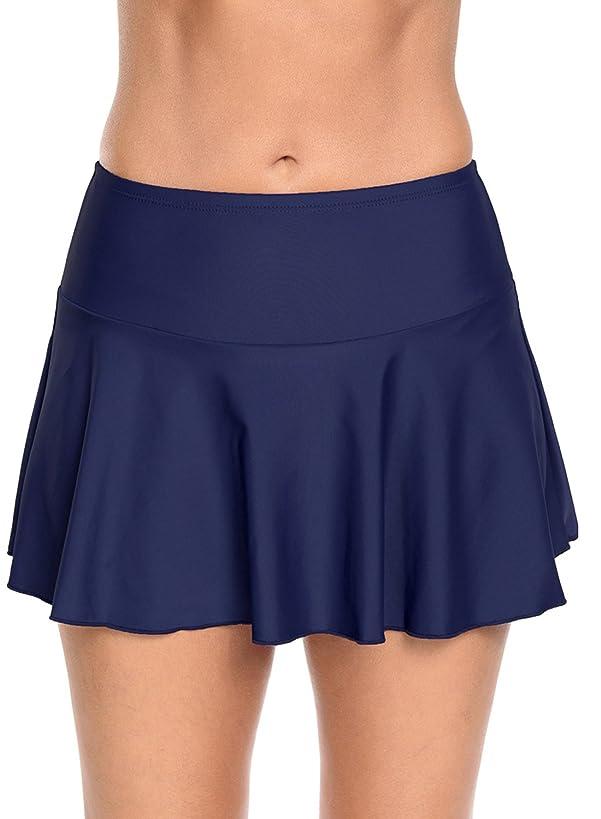 Ecosunny Women's Swimming Skirt Boardshort Waistband Solid Color Skort Bikini Bottom Swimdress