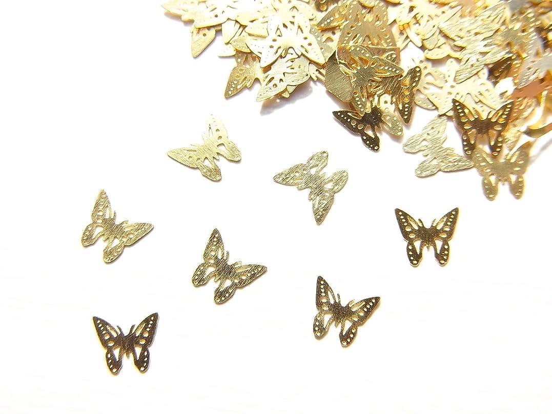 つぶす有用肥満【jewel】ug24 薄型ゴールド メタルパーツ Sサイズ バタフライ 蝶 A 10個入り ネイルアートパーツ レジンパーツ