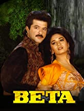 Best madhuri and anil kapoor movies Reviews