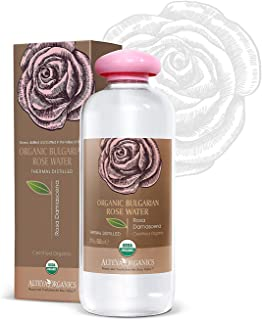 pure rose water philippines