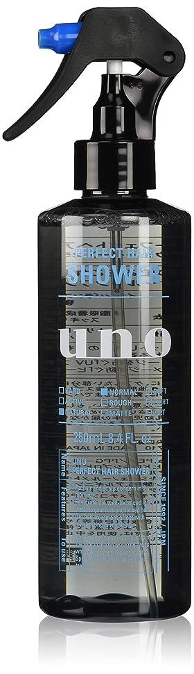 切り刻む浅いるウーノ (uno) パーフェクトヘアシャワー 寝ぐせ直しウォーター 250mL