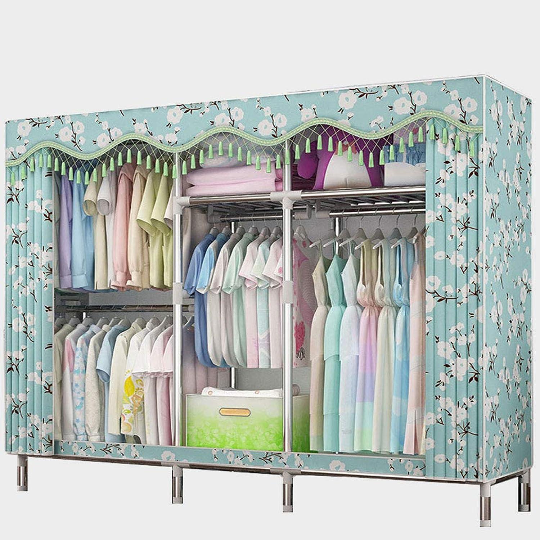 Simple wardrobe Simple wardrobe 170  45  165cm Simple Assembly Storage Wardrobe (color   B)