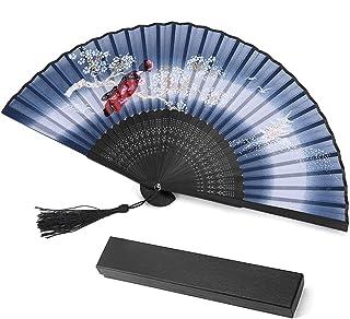 Abanico Plegable de Mano Abanicos Bambú y Seda Ventilador de Mano Japones Patrón Sakura Mariposa Flor de Ciruelo con Cajas de Regalo para Boda Baile Fiesta Ceremonias Regalos Verano (012)