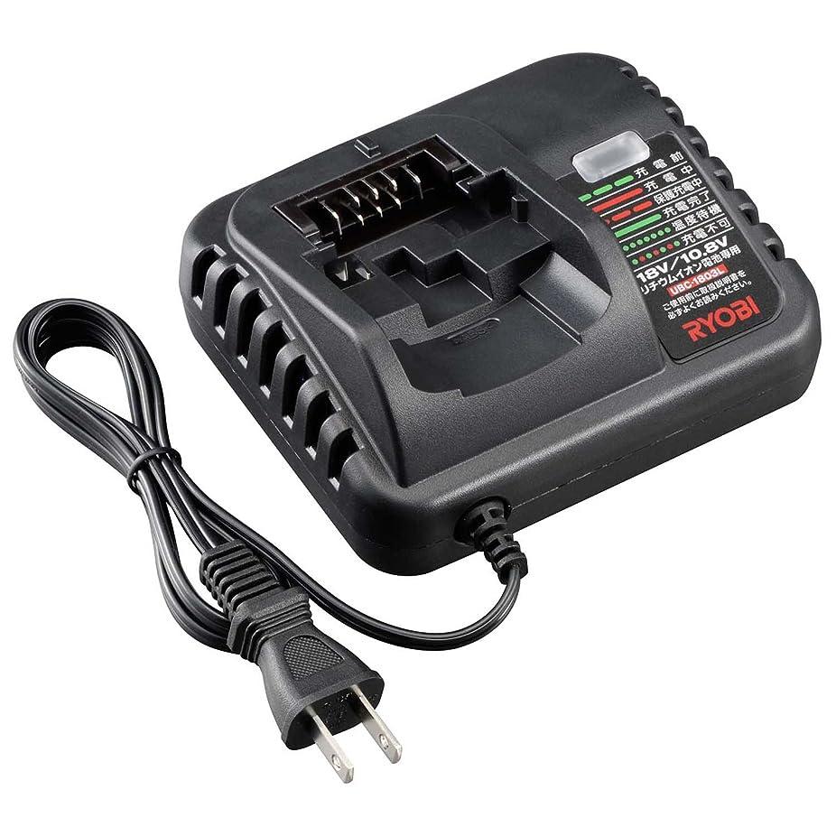 くま測定聞くリョービ(RYOBI) 充電器 UBC-1803L (6407221)
