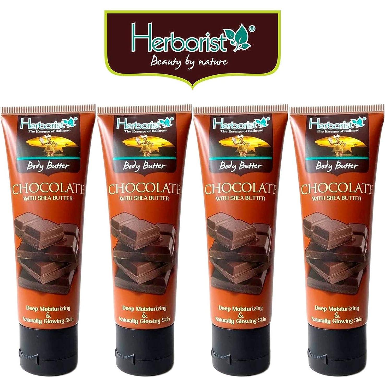 勝利村校長Herborist ハーボリスト Body Butter ボディバター バリスイーツの香り シアバター配合 80g×4個セット Chocolate チョコレート [海外直送品]