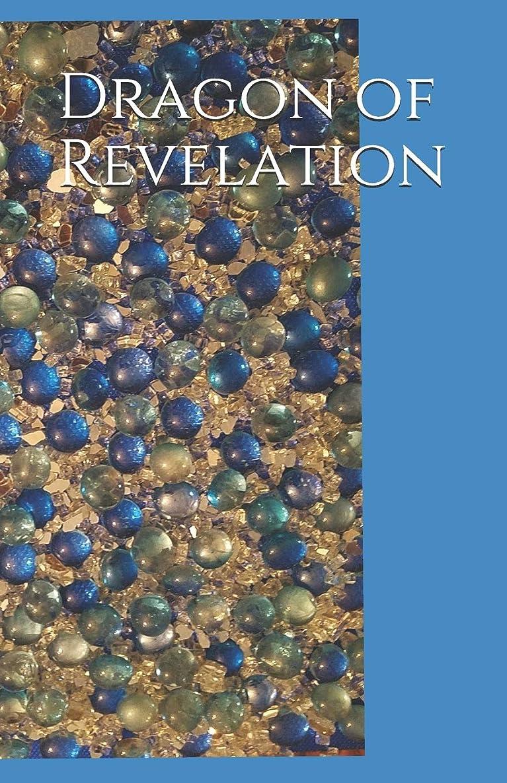 切り下げ無駄にラックDragon of Revelation