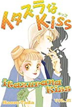 itazurana Kiss Vol. 21