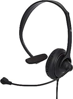 Amazon Basics – USB Headset mit Mikrofon und Stummschaltfunktion, Lederbezug, einseitig