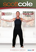 Scott Cole In Home/In Studio: Chi Kung Wake Up Call Workout for Beginners & Seniors