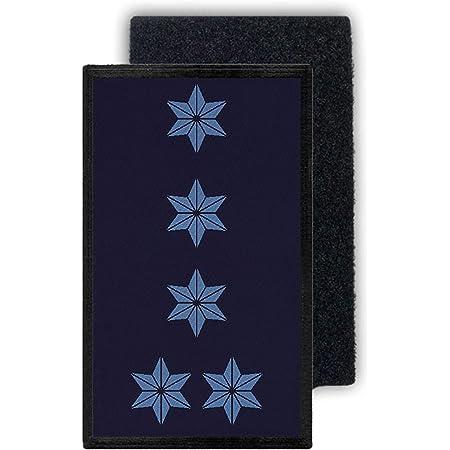 Copytec Rank Patch PHM A12 Polizei Dienstgrad Abzeichen Dienst-Grad-Abzeichen #34945