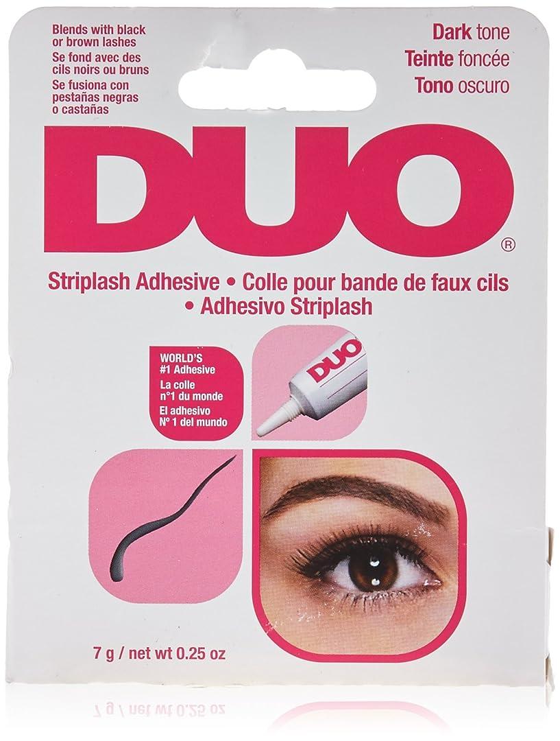 まばたき人工的なインディカDUO Eyelash Adhesive - Dark Tone (並行輸入品)