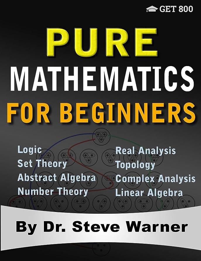 太字浮く自我Pure Mathematics for Beginners: A Rigorous Introduction to Logic, Set Theory, Abstract Algebra, Number Theory, Real Analysis, Topology, Complex Analysis, and Linear Algebra