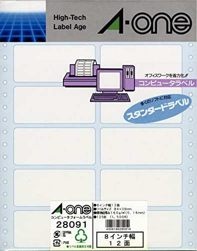 125 folding surface 12 (A-one) computer form labels 8 inches width-One (1,500 pieces) 28091 (japan import)