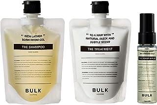 バルクオム ヘアケアセット(メンズヘアケア)シャンプー&トリートメント&頭皮美容液