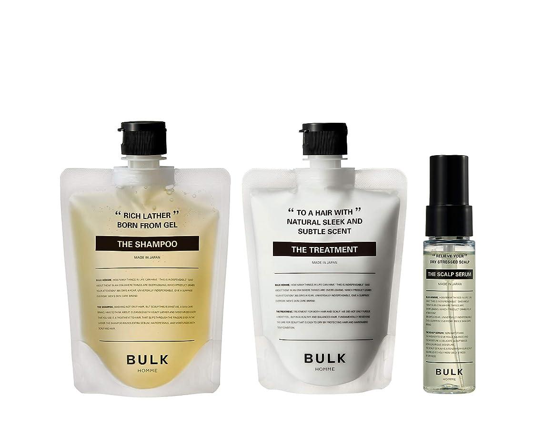 退屈な緩やかな影バルクオム ヘアケアセット(メンズヘアケア)シャンプー&トリートメント&頭皮美容液