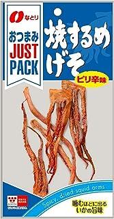 なとり ジャストパック焼するめげそピリ辛 11g ×10袋