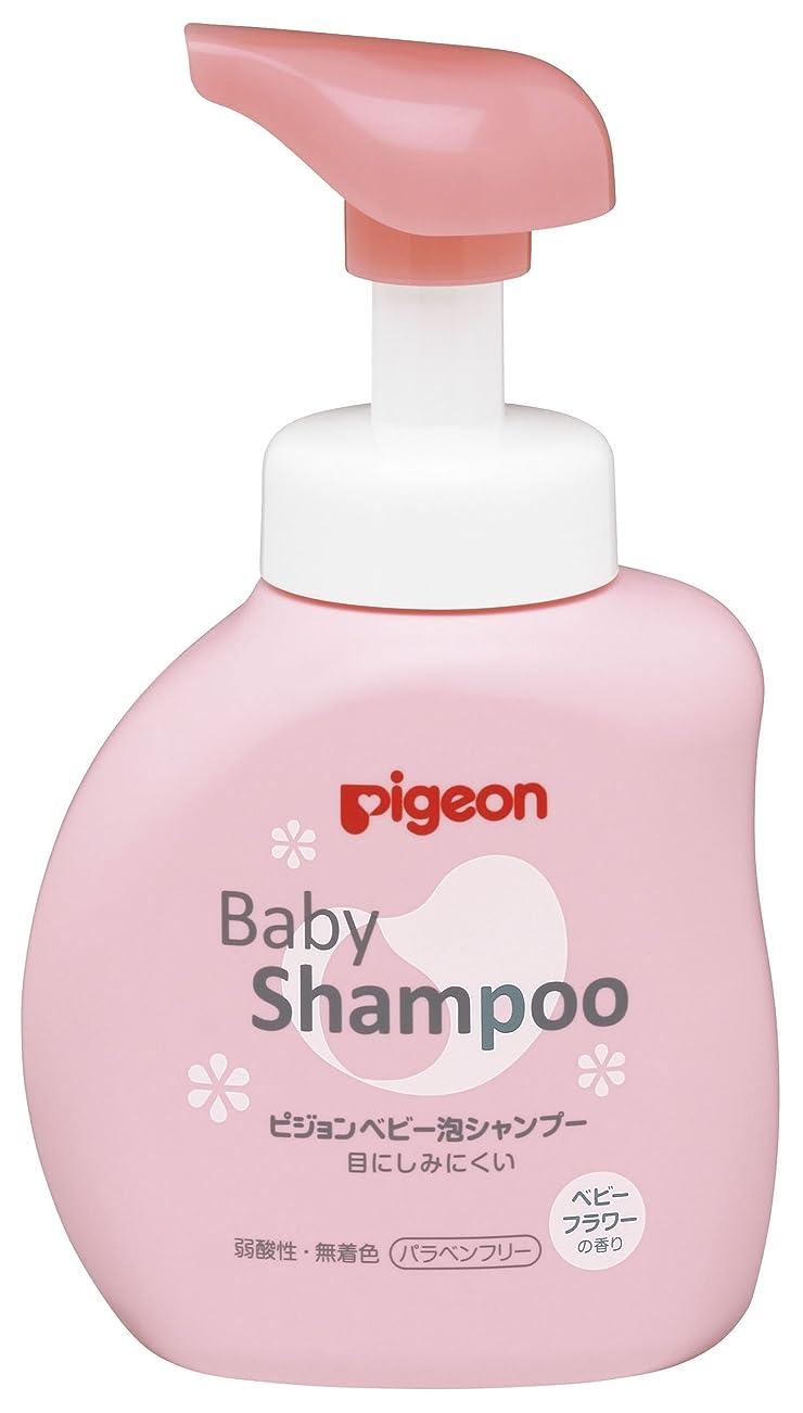 試す配管にぎやかピジョン 泡シャンプー フラワーの香り ボトル 350ml (0ヵ月~)