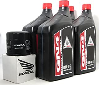 2002 HONDA VTX1800C OIL CHANGE KIT