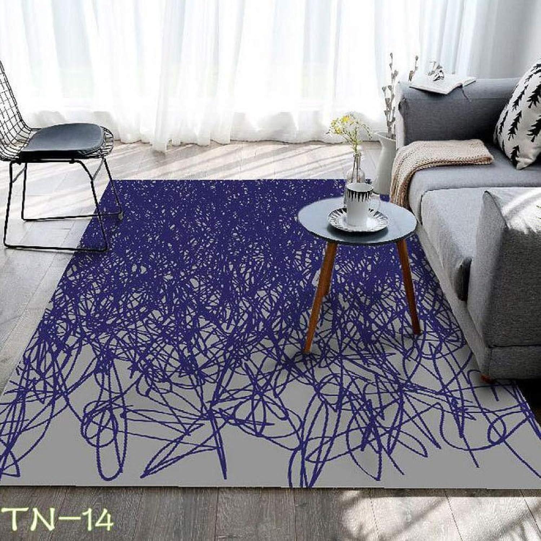 precios bajos MMSM Alfombras Alfombras Alfombras  Alfombras Home Designer Carpet Impresión Y Teido 3D Alfombra Geométrica Alfombra De Dormitorio De Poliéster Europea,TN-14-200  200CM  punto de venta