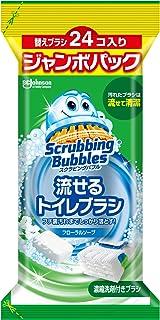 スクラビングバブル トイレ洗剤 流せるトイレブラシ 付替用24個(フローラルソープの香り)