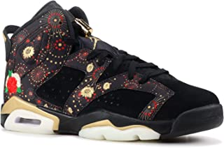 chinese new year jordans 2018