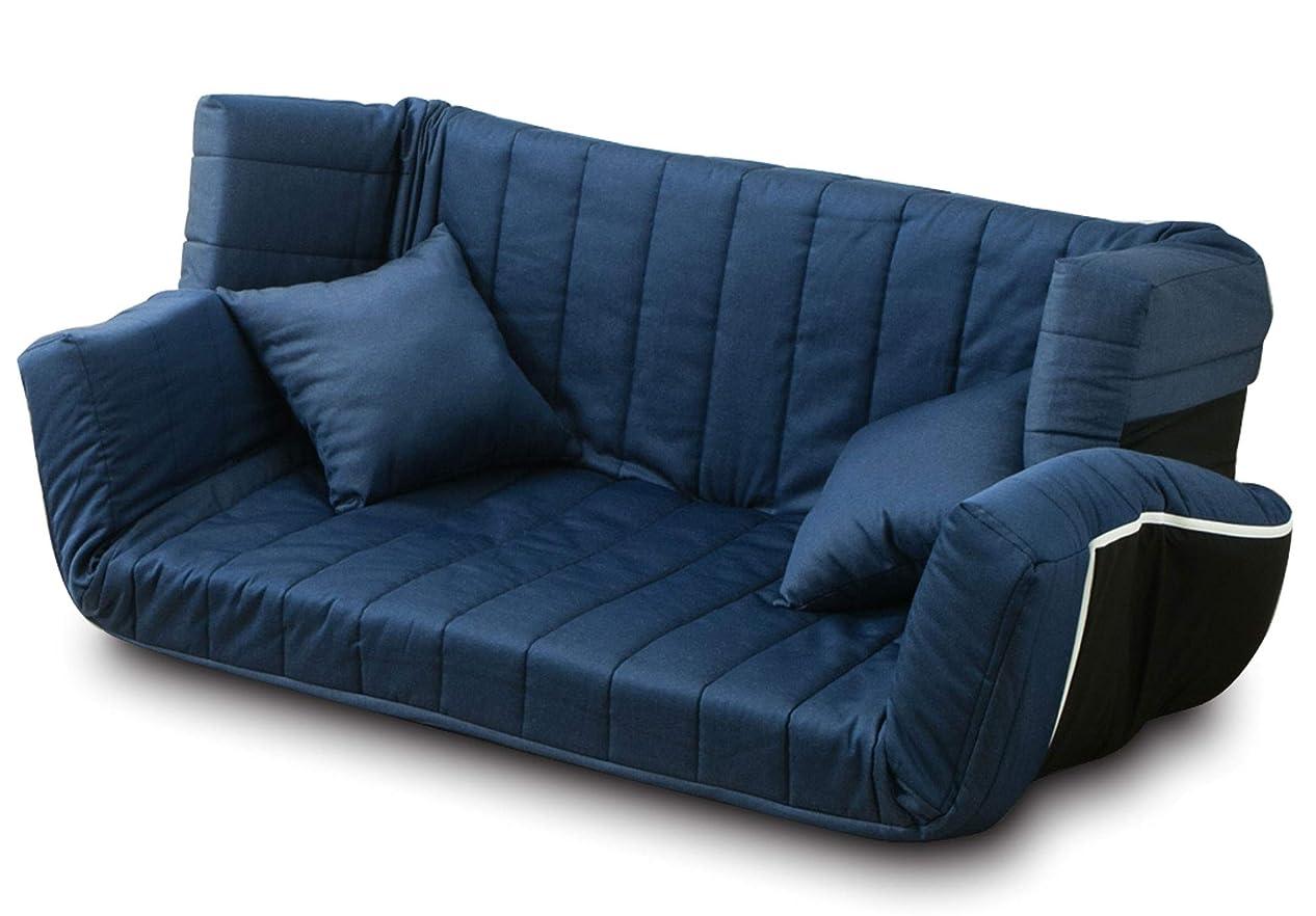 その後盆地天のエムール 日本製 ソファー 3人掛け 低反発 マルチリクライニングソファ(クッション2個付き) ネイビー(デニム生地)