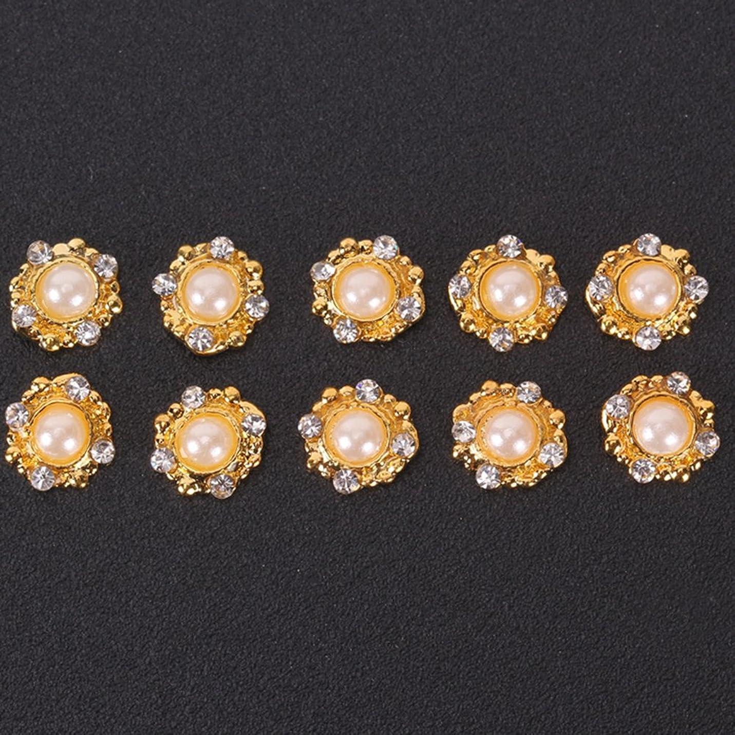 ドアミラーハグ禁止するネイルパーツ コットンパール ジェルネイルに パールストーン 大人の女性らしいネイル用品10個入