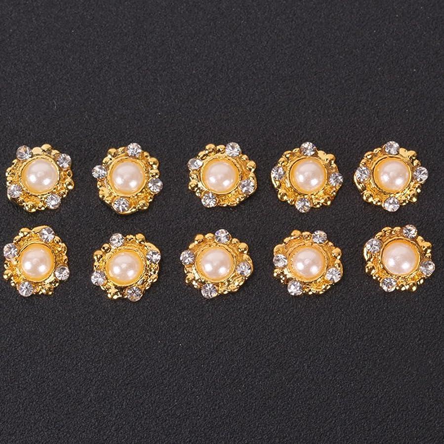 ピストン定刻日光ネイルパーツ コットンパール ジェルネイルに パールストーン 大人の女性らしいネイル用品10個入