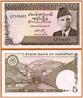 1976 PK CHOICE CRISP OLD PAKISTAN 5 RUPEE BILL w FATHER OF NATION, MOUNTAIN RAIL TUNNEL 5 RUPEES Choice Crisp About Uncirculated